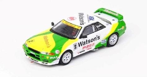 "INNO 1/64 Nissan スカイライン GT-R (R32) ""WATSON'S"" 1991 #2 Macau Guia Race"