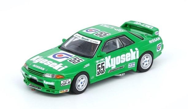 """<予約> INNO 1/64 スカイライン GT-R (R32) JTC 1992 """"Kyoseki"""" #55"""