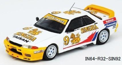 """INNO 1/64 Nissan スカイライン GT-R R32 #9 """"SINGHA"""""""