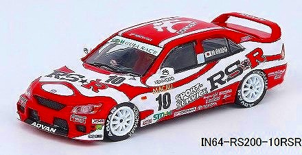 INNO 1/64 トヨタ アルテッツァ マカオ ギアレース 2000 RSR  #10