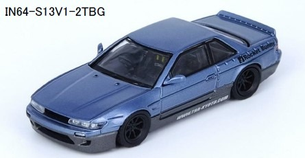 INNO 1/64 Nissan シルビア S13 PANEM ROCKET BUNNY V1 ブルー/グレーメタリック