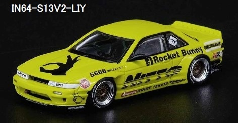 INNO 1/64 Nissan シルビア S13 ROCKET BUNNY V2 ライトイエロー
