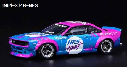 "INNO 1/64 Nissan シルビア S14 ROCKET BUNNY BOSS AERO ""TOFUGARAGE"""