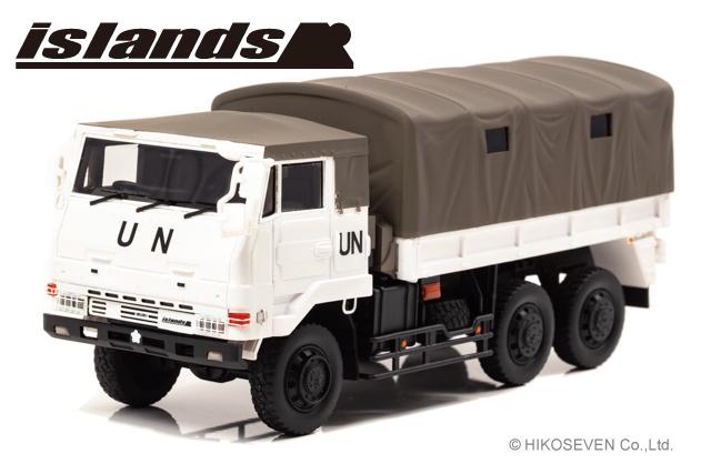 islands 1/43 陸上自衛隊 3・1/2t トラック (73式大型トラック SKW477 国連平和維持活動仕様)  *限定150台