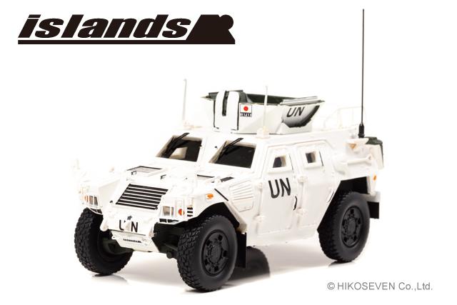 islands 1/43 陸上自衛隊 軽装甲機動車 (LAV 国連平和維持活動仕様)  *限定150台