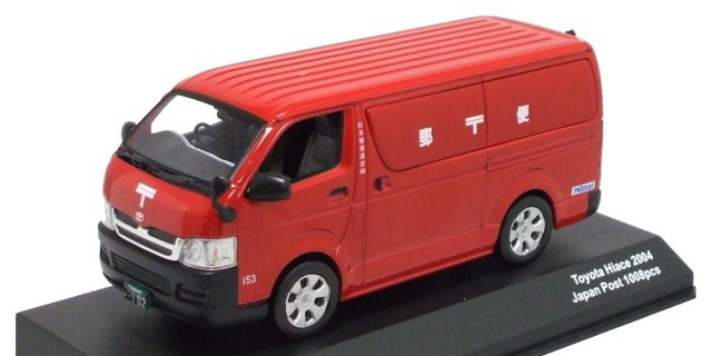 Jcollection 1/43 Toyota HIACE 2004 JAPAN POST