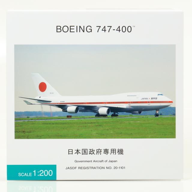 全日空商事 1/200 BOEING 747-400 20-1101 政府専用機完成品(ギアつき)ABS製