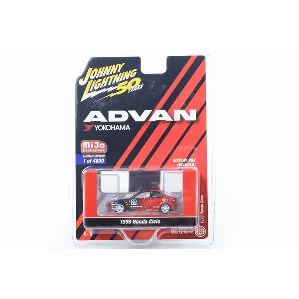 【JohnnyLightning】1/64 日産 スカイライン GT-R R34 ADVAN