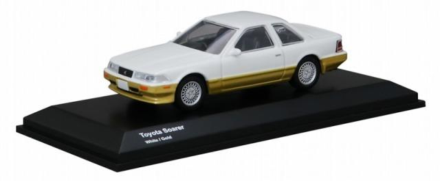 Kyosho 1/64 トヨタ ソアラ ホワイト/ゴールド 宮沢模型流通限定
