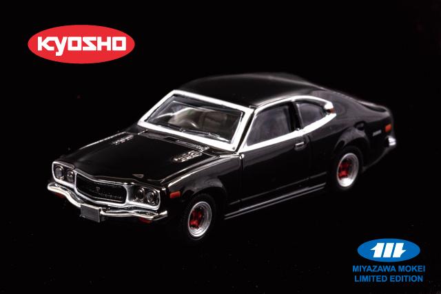 Kyosho 1/64 マツダ RX-3 ブラック *宮沢模型流通限定