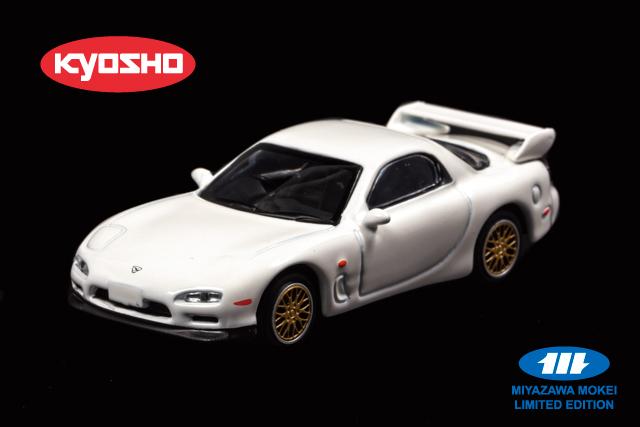Kyosho 1/64 マツダ RX-7 (FD3S) ホワイト *宮沢模型流通限定