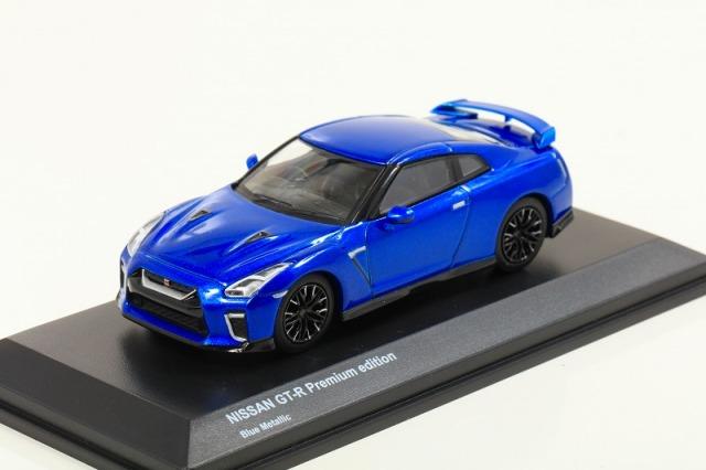 Kyosho 1/64 Nissan GT-R Premium edition Blue Metallic 宮沢模型流通限定