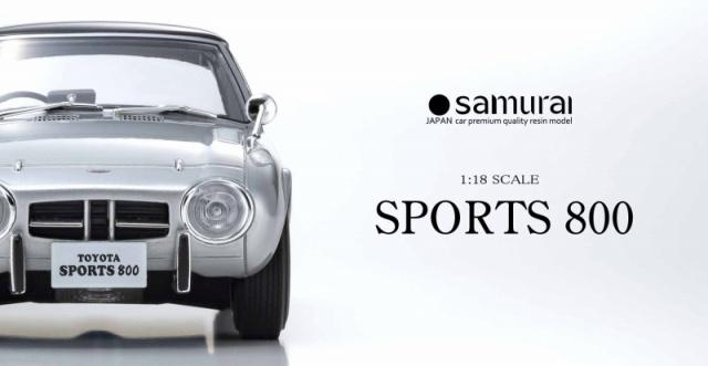Kyosho 1/18 トヨタ スポーツ 800 (シルバー) 限定 700個 samuraiシリーズ
