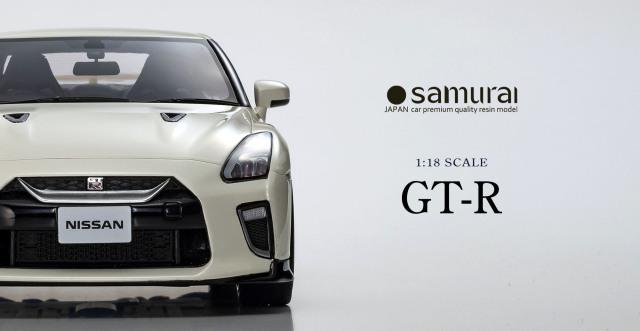 Kyosho 1/18 日産 GT-R 2020 (ホワイト) 限定 700個 samuraiシリーズ