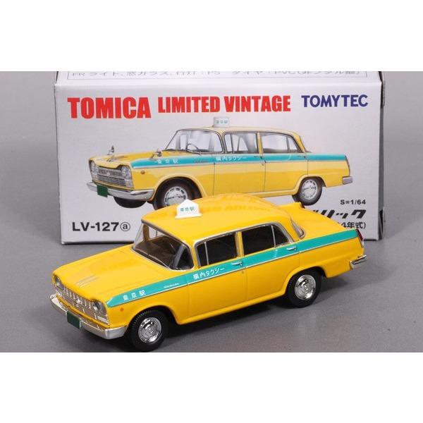 【トミカリミテッドヴィンテージ】 1/64 日産 セドリック 1964 構内タクシー