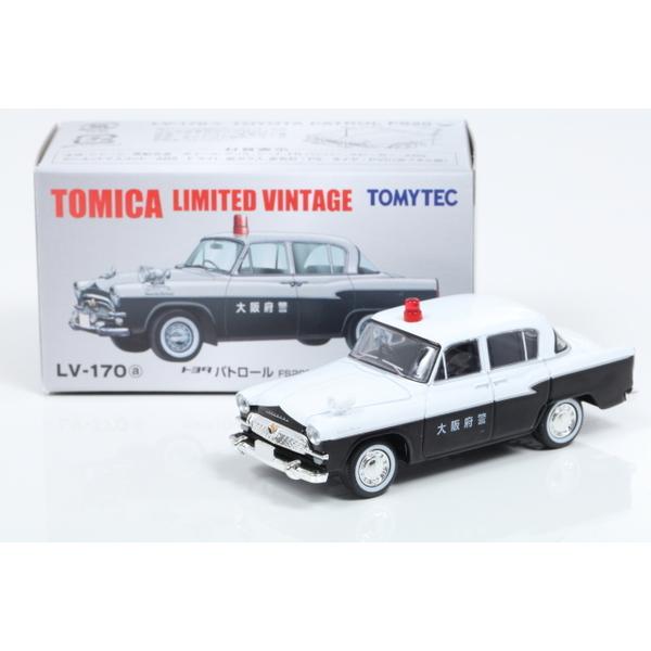 【トミカリミテッドヴィンテージ】 1/64 トヨタパトロール FS20型 大阪府警 (62年式)