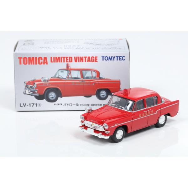 【トミカリミテッドヴィンテージ】 1/64 トヨタパトロール FS20型 (東京消防庁)