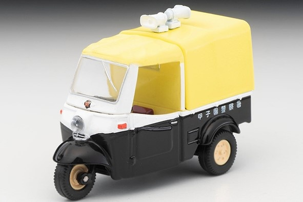 TOMICA LIMITED VINTAGE 1/64 ダイハツ ミゼット パトロールカー