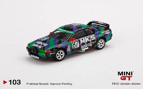 <予約> [MINI GT] 1/64 Nissan スカイライン GT-R R32 HKS 全日本ツーリングカー選手権 1993 Gr.A #87