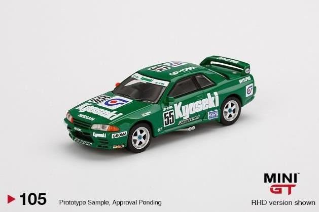 <予約> [MINI GT] 1/64 Nissan スカイライン GT-R R32 Kyoseki 全日本ツーリングカー選手権 1993 Gr.A #55