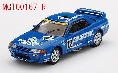 MINI GT 1/64 Nissan スカイライン GT-R R32 全日本ツーリングカー選手権 1992 Gr.A Calsonic #12