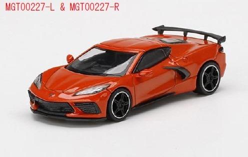MINI GT 1/64 シボレー コルベット スティングレイ 2020 セブリング オレンジ ティントコート(左ハンドル)