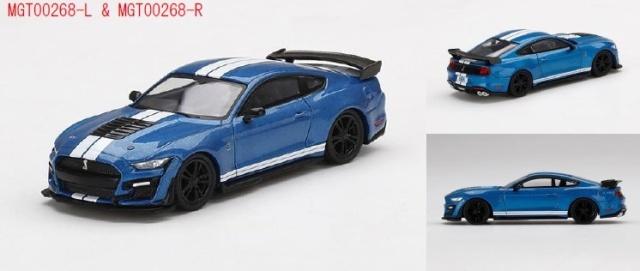 <予約 2021/12月発売予定> MINI GT 1/64 フォード マスタング シェルビー GT500フォード パフォーマンス ブルー(左ハンドル)