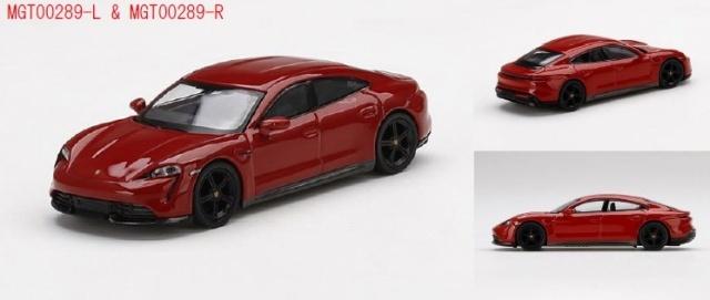 <予約 2021/12月発売予定> MINI GT 1/64 ポルシェ タイカン ターボ S カーマインレッド(左ハンドル)