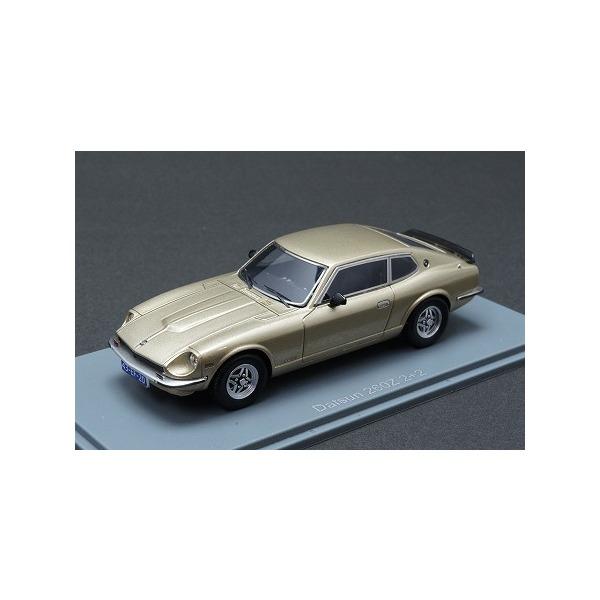 1/43 ダットサン 260Z 2+2 1975 (ゴールド)