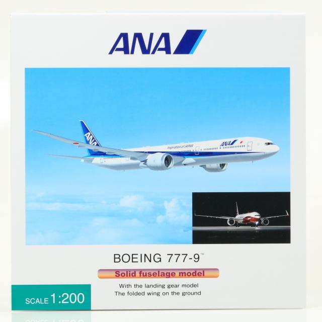 全日空商事 1/200 BOEING 777-9 ANA 地上折りたたみ翼 完成品ソリッド(ギア付)