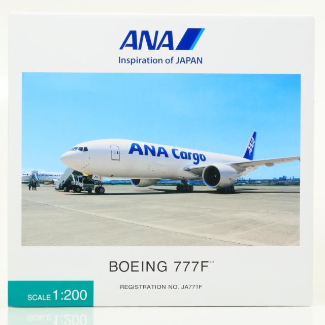 全日空商事 1/200 BOEING 777F JA771F ANA CARGO 完成品(ギアつき)ABS製