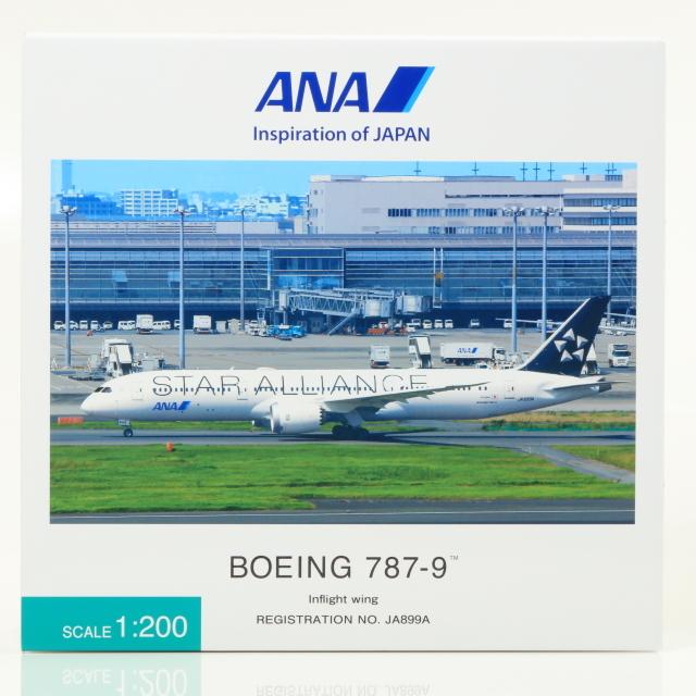 全日空商事 1/200 BOEING 787-9 JA899A STAR ALLIANCE 塗装 完成品(WiFi レドーム・ギアつき) ABS製