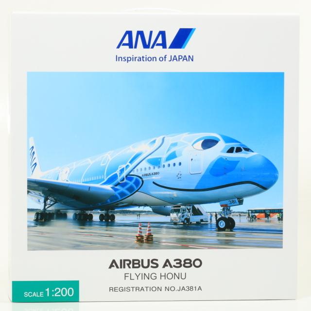 全日空商事 1/200 AIRBUS A380 JA381A FLYING HONU ANA ブルー 完成品(WiFi レドーム・ギアつき)ABS製