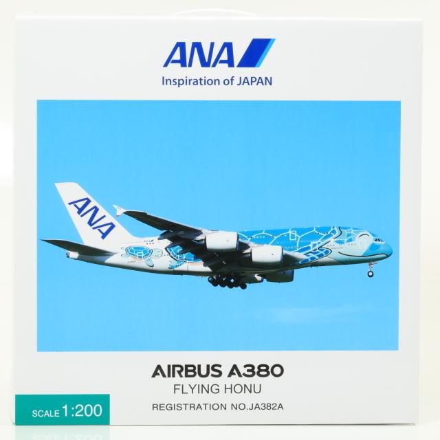 全日空商事 1/200 AIRBUS A380 JA382A FLYING HONU エメラルドグリーン 完成品(WiFi レドーム・ギアつき)ABS製