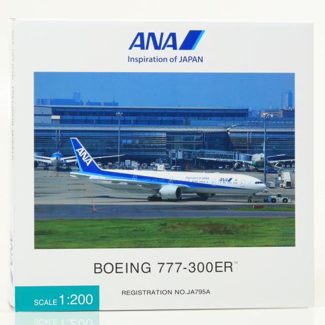 全日空商事 1/200 BOEING 777-300ER JA795A 完成品 (WiFiレドーム・ギアつき) ABS製