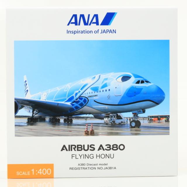 全日空商事 1/400 AIRBUS A380 JA381A FLYING HONU ANAブルー ダイキャストモデル(WiFi レドーム・ギアつき)