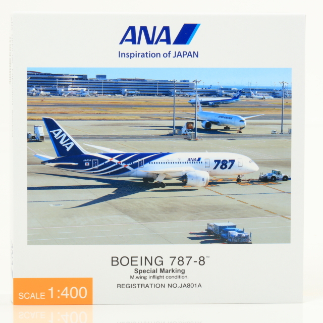 全日空商事 1/400 BOEING 787-8 JA801A 特別塗装機 完成品 (ギアつき) ABS製