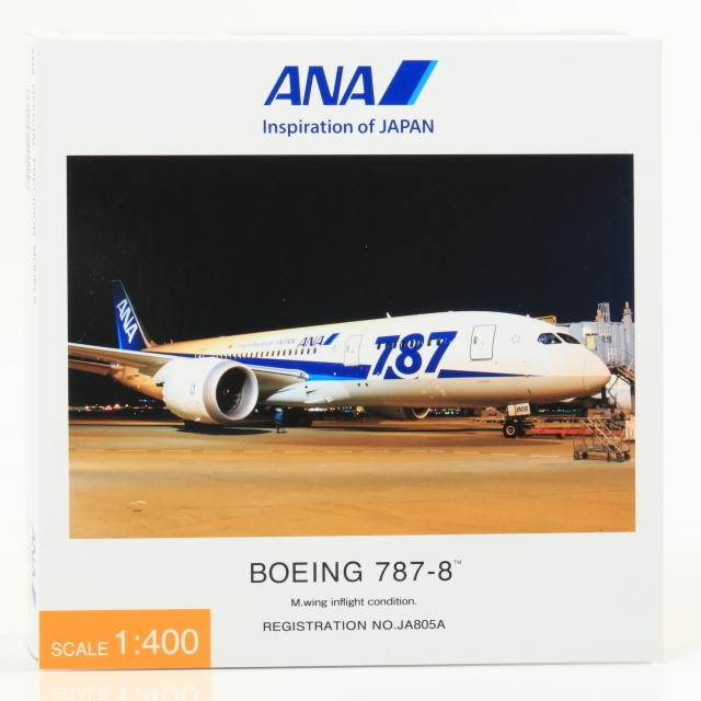 全日空商事 1/400 BOEING 787-8 JA805A 787ロゴ 完成品 (ギアつき) ABS製