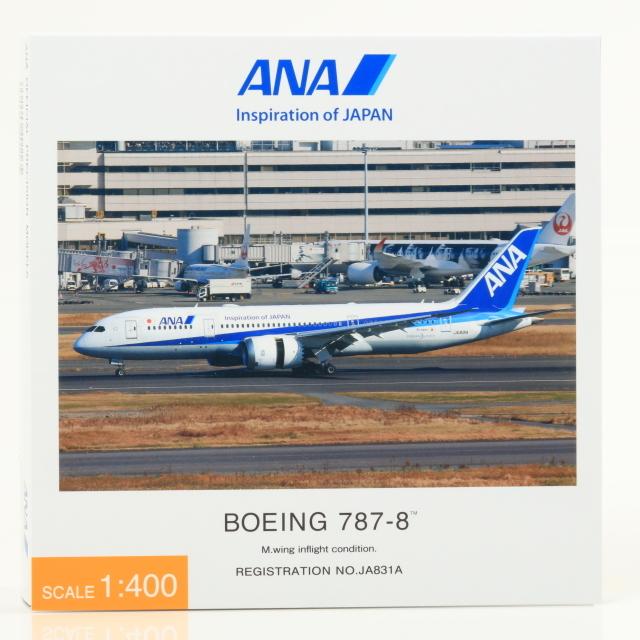 全日空商事 1/400 BOEING 787-8 JA831A 完成品 (ギアつき) ABS製