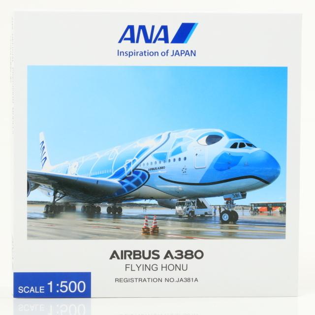 全日空商事 1/500 AIRBUS A380 JA381A FLYING HONU ANA ブルー 完成品(WiFi レドーム・ギアつき)ABS製