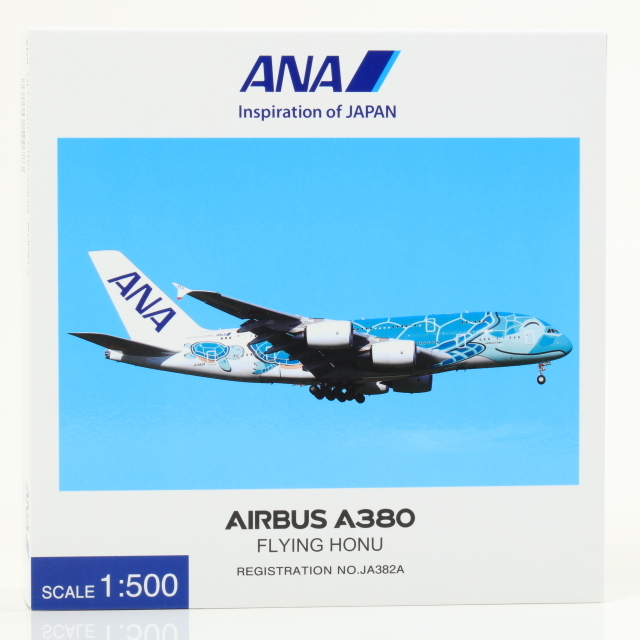 全日空商事 1/500 AIRBUS A380 JA382A FLYING HONU エメラルドグリーン 完成品(WiFi レドーム・ギアつき)ABS製