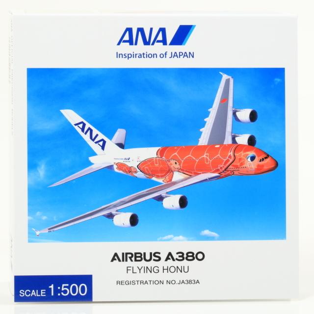 全日空商事 1/500 AIRBUS A380 JA383A FLYING HONU サンセットオレンンジ 完成品(WiFi レドーム・ギアつき)ABS製