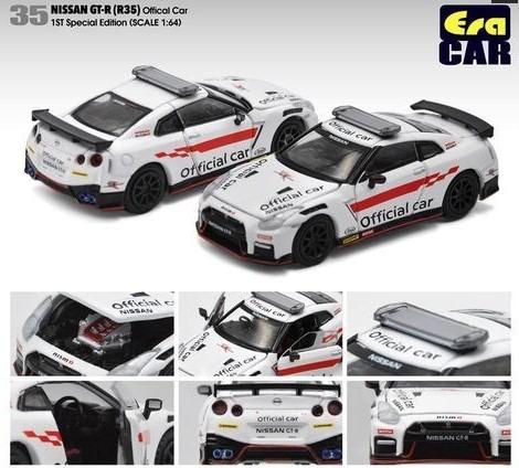 Era 1/64 Nissan GT-R オフィシャルカー (初回限定) (ボンネット・ドア開閉)