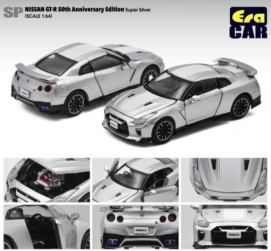 Era 1/64 Nissan GT-R 50th Anniversary Edition スーパーシルバー(ボンネット・ドア開閉)