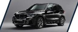 PARA64 1/64 BMW X5 G05 ブラック 左ハンドル