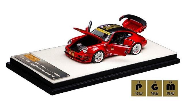 PGM 1/64 RWB 964 Red