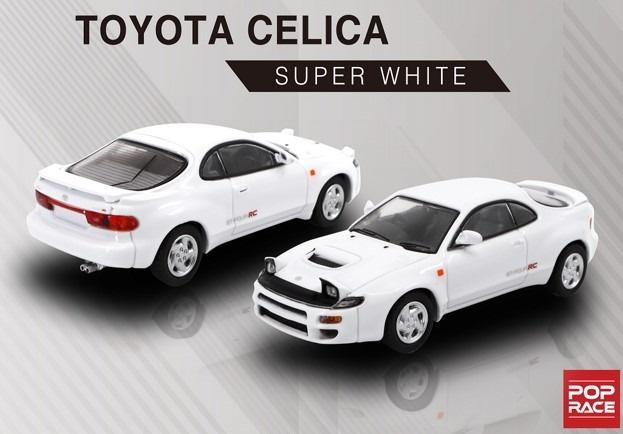 POP RACE 1/64 トヨタ セリカ GT-FOUR ST185 スーパーホワイト