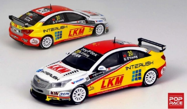 POP RACE 1/64 Chervolet Cruze WTCC Macau 2012 Winner Independent Driver Class Race 1 & 2 D.O'Young