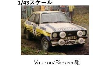 <予約 2021/8月発売予定> ixo 1/43 フォード エスコート MKII 1979年RACラリー #6 Vatanen/Richards
