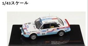 <予約 2021/8月発売予定> ixo 1/43 シュコダ 130L 1987年RACラリー #31 J.Haugland / J.-O.Bohlin